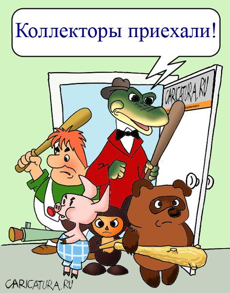 коллекторы петрозаводск